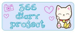 366 diary project 2012