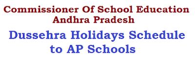 CSE AP,Dussehra Holidays, AP Schools