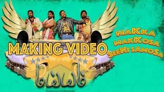 Maiem _ Makka Makkosa song _ Making Video