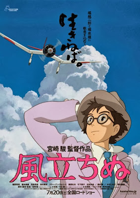Kaze tachinu/The Wind Rises - cartel