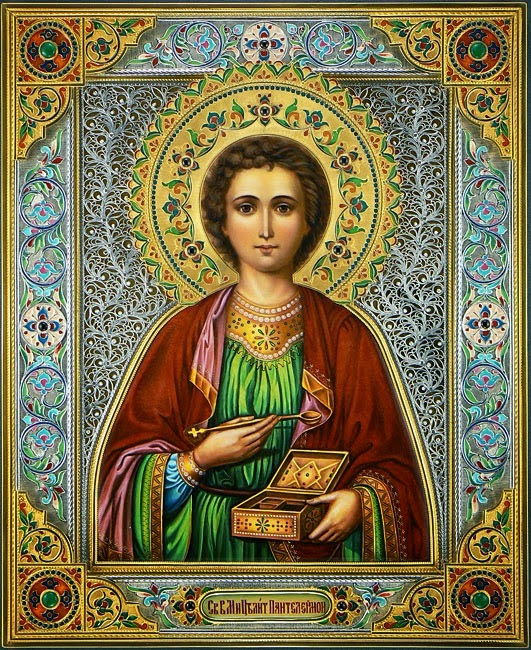 ЦЕРКОВЬ ИСТИННО-ПРАВОСЛАВНЫХ ХРИСТИАН у Русији