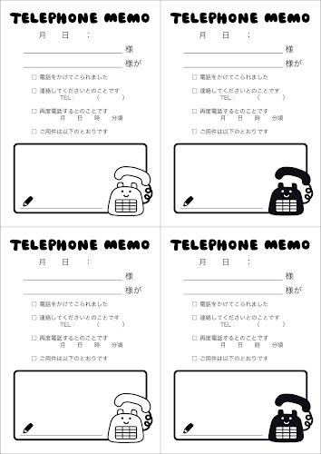 電話メモのテンプレート(白黒)