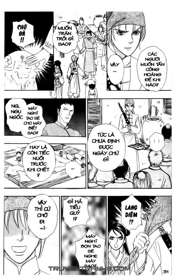 Đôi Cánh ỷ Thiên - Iten No Tsubasa chap 11 - Trang 13