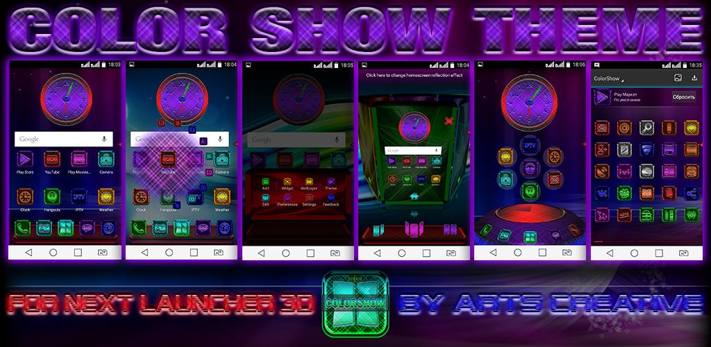 ArtColorShow3D.png