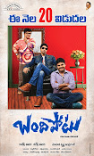 Bandipotu movie wallpapers-thumbnail-3