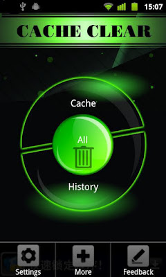 Cache Clear android