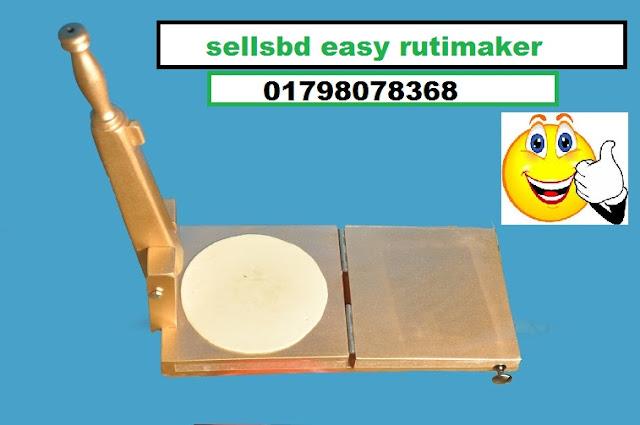 rooti maker