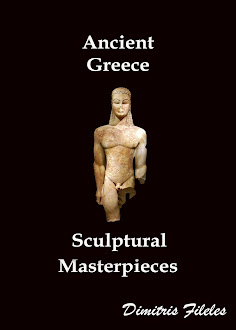 ANCIENT GREECE - SCULPTURAL MASTERPIECES