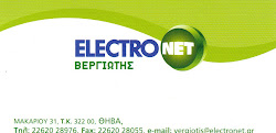 ELECTRONET    31