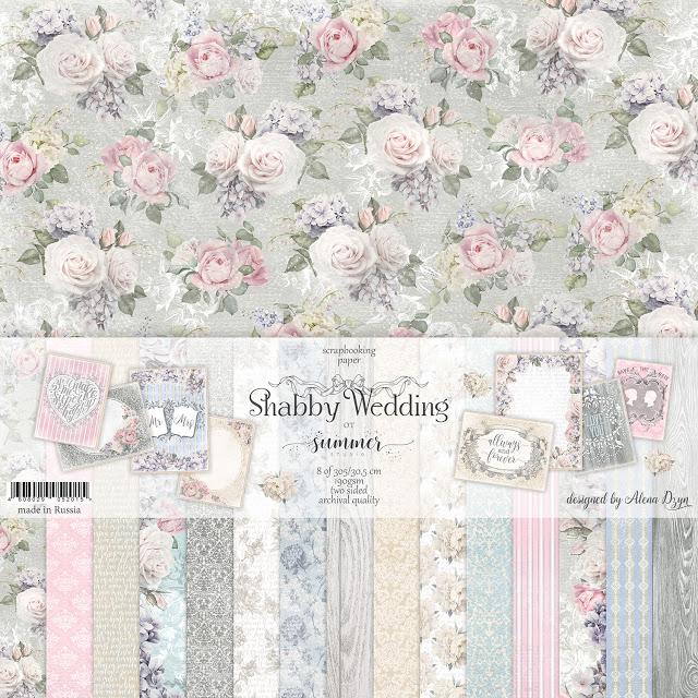 Свадебная бумага