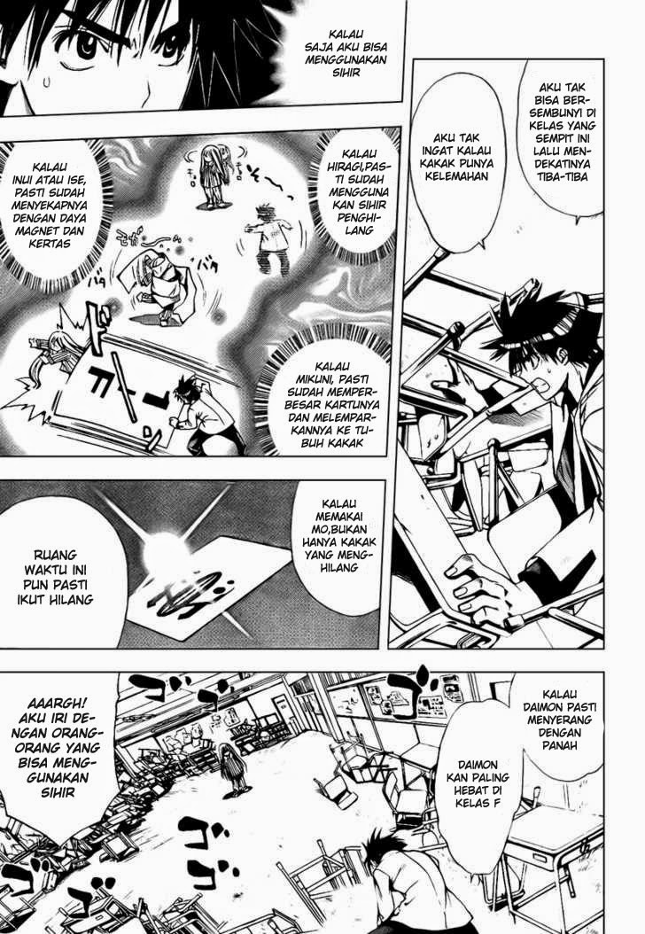 Komik mx0 087 - chapter 87 88 Indonesia mx0 087 - chapter 87 Terbaru 4|Baca Manga Komik Indonesia|