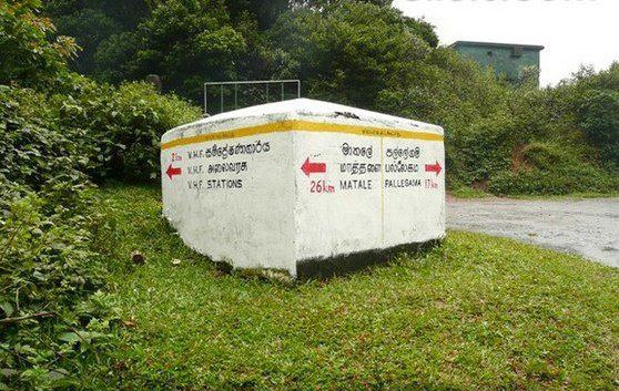 Matale Sri Lanka  city photos gallery : Matale Riverstan in Sri Lanka Visit Sri Lanka