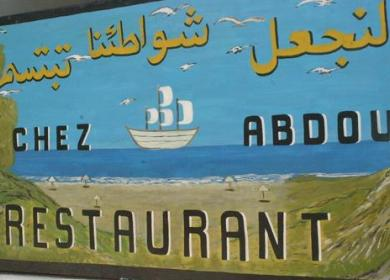 Address 7342 1 TANGIER MOROCCO: THE FUNKY BEACH PLACE