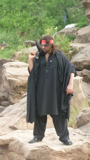 Pashto Film-Drama Photos Videos