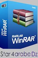 تحميل برنامج وينرار Winrar للكمبيوتر وهواتف اندرويد