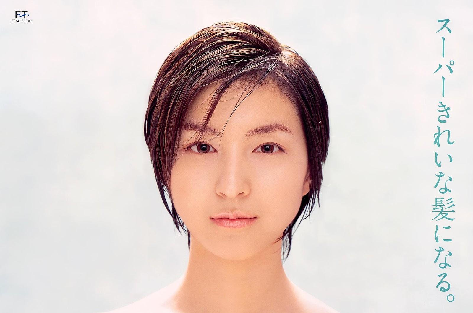 Ryoko Hirosue Nude Photos 49