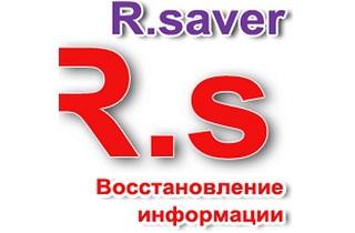 Программа для восстановления удаленных файлов с флешки и жесткого диска R.Saver