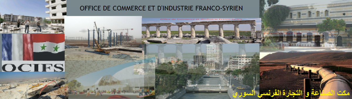 Office de Commerce et d'Industrie Franco-Syrien (OCIFS)