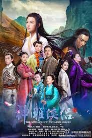 Romance of the Condor Heroes 2014 | Eps 01-57 [Complete]