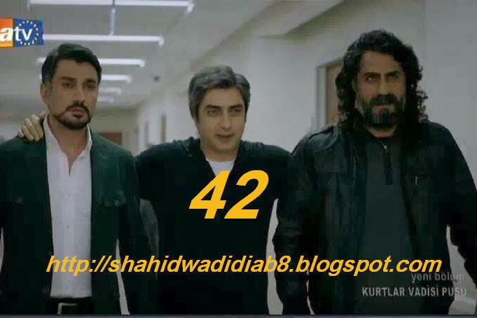 http://shahidwadidiab8.blogspot.com