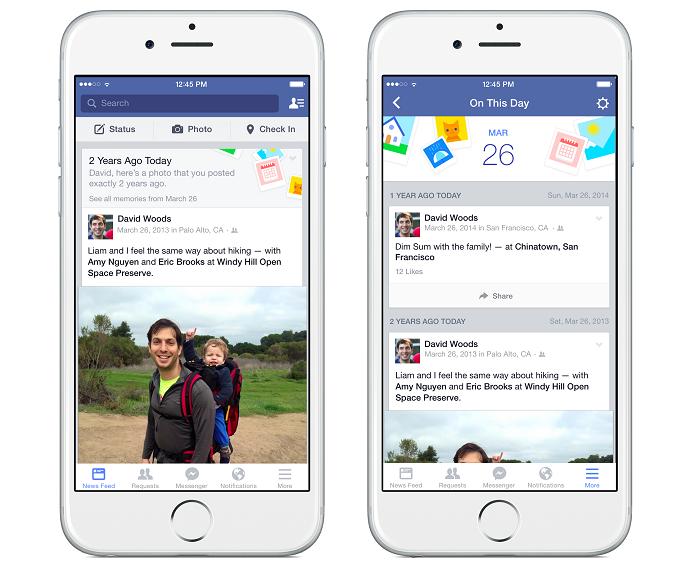 بالصور: فايسبوك تكشف عن ميزة جديدة