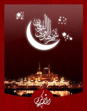 Selamat Datang Ya Ramadhan ~