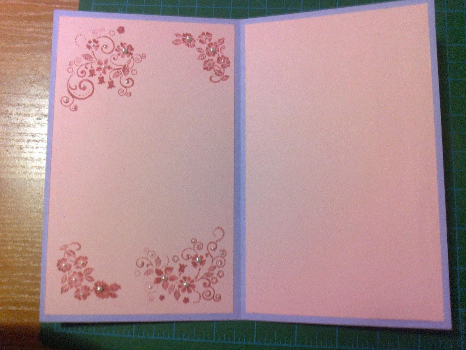 Как оформит красиво открытку 542