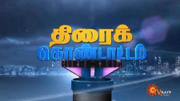Thirai Kondattam – Neram Movie