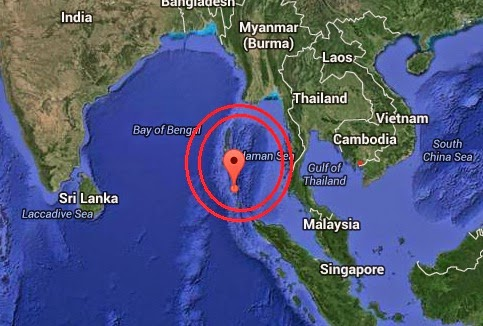 Magnitude 5.0 Earthquake of Mohean, India 2014-10-14