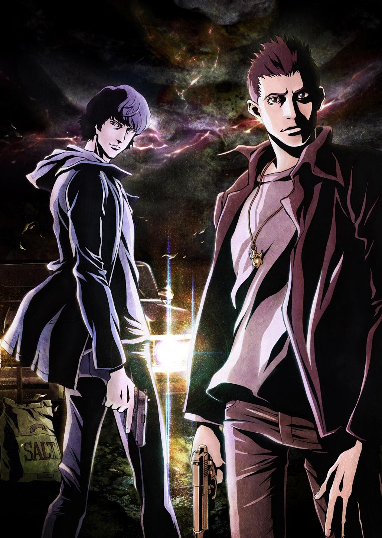 Sobrenatural (Anime)