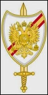 Sociedad Cultural Hispano Rusa