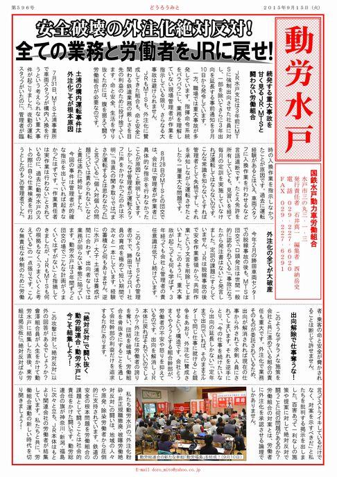 http://file.doromito.blog.shinobi.jp/2a035b66.pdf
