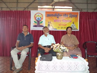 International Day of Yoga - Celebration at KV Kanjikode