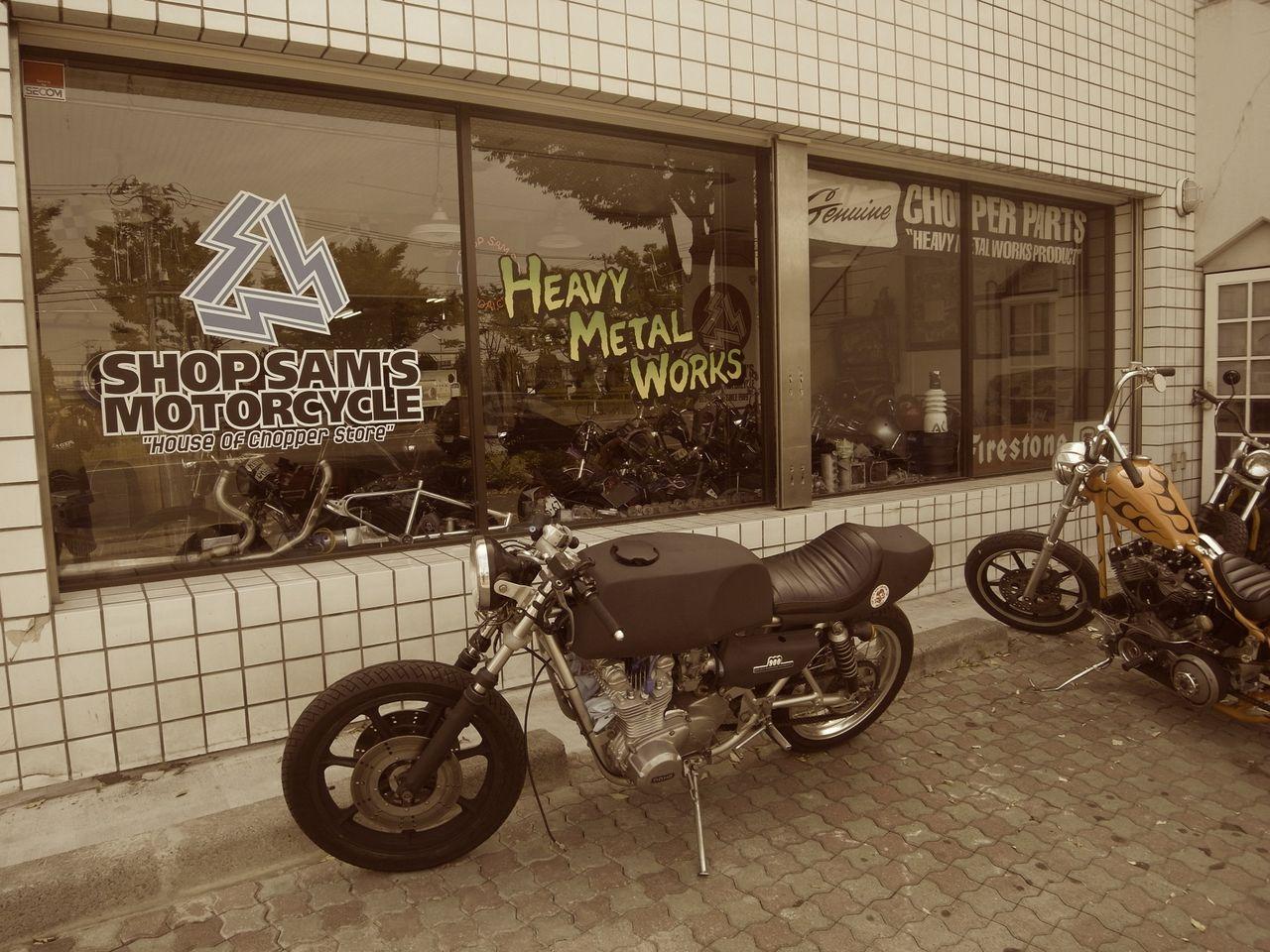 El Corra Motors Shop Sam 39 S