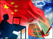 China April trade balance $18.46bn