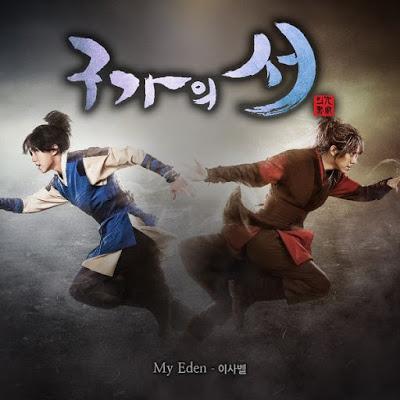 Biodata Pemeran Drama Gu Family Book