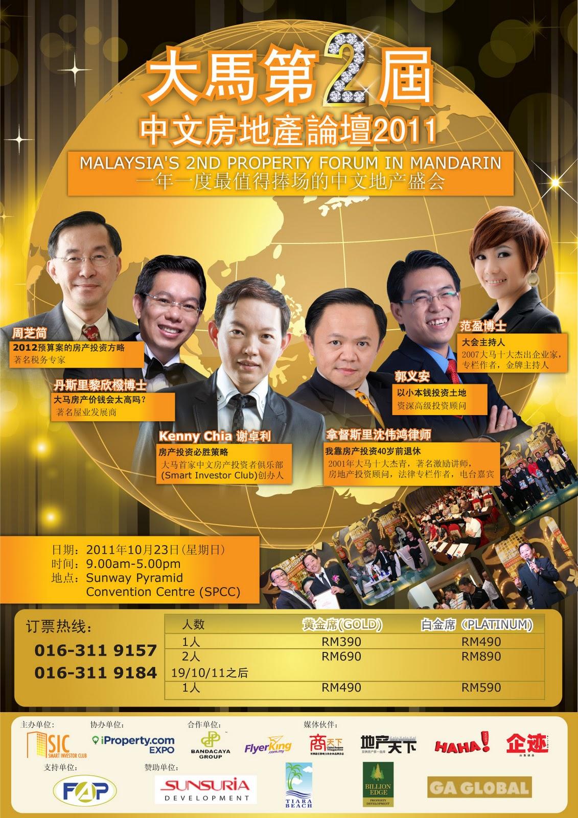 Malaysia forum
