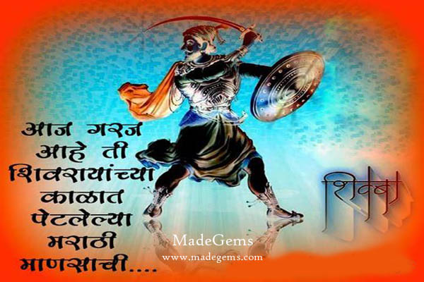 marathi quotes of shivaji maharaj with pictures quotes wallpapers
