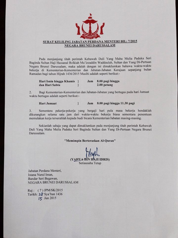 Contoh Surat Rasmi Kepada Sultan Brunei Helowinx