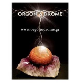 Orgonodrome