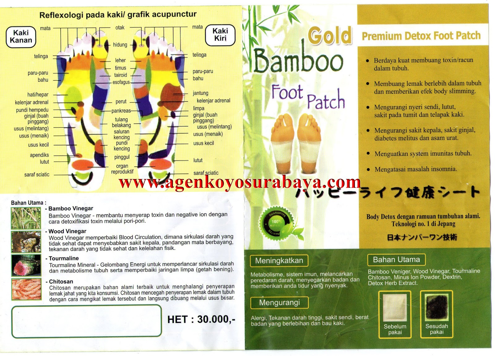 Harga Dan Spesifikasi Koyo Kaki Bamboo Gold Foot Patch Bambo Detox Kesehatan Agen Surabaya Happy Life Jual Manfaat