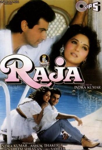 All - Raja songs lyrics