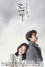 Goblin The Lonely and Great God (2016)