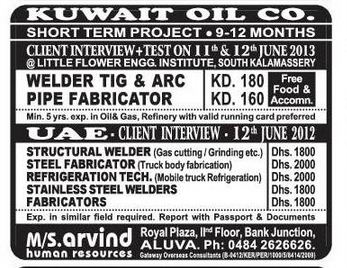 Kuwait Oil Company Job Vacancies Amp Uae Job Vacancies