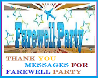 sample invitation wordings: farewell party, Party invitations