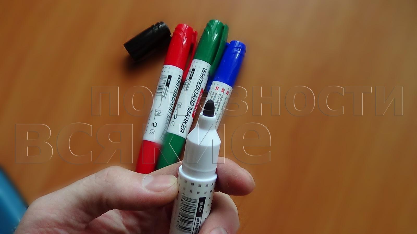 Как сделать стирающийся маркер 159
