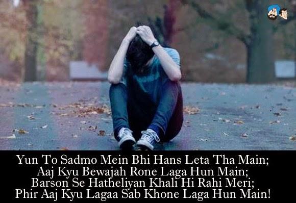 Sad Dard Shayari whataspp facebook status - Whatsapp Status Quotes