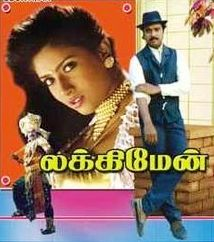 Watch Lucky Man (1995) Tamil Movie Online