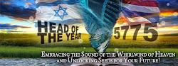 Rosh Hashanah เตรียมเข้าสู่ปี 5775 Ayin Hei