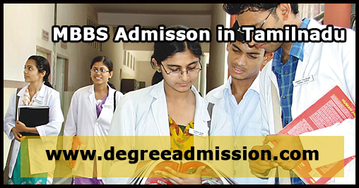 MBBS Admission in Tamilnadu